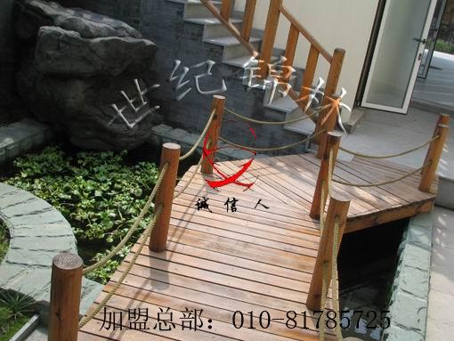 小木桥、碳化木桥