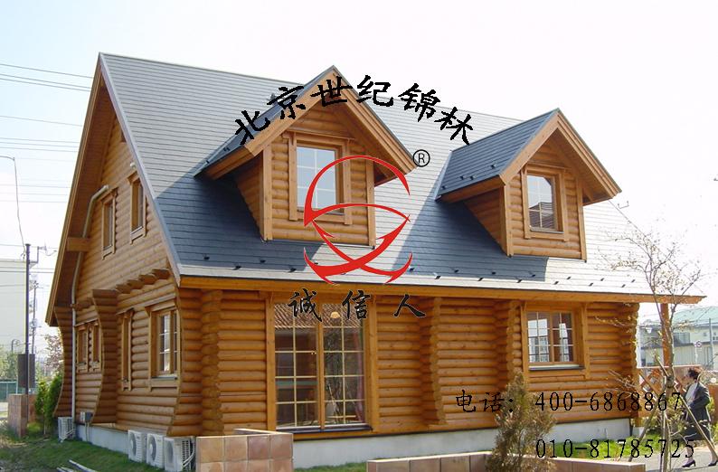 抗震木屋、木屋定制
