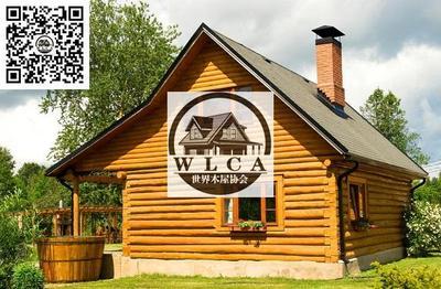 木屋、农场木屋